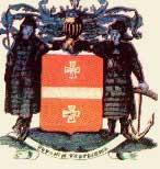 Герб рода Шелиховых